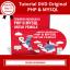 Video Tutorial PHP dan MySQL Pemula
